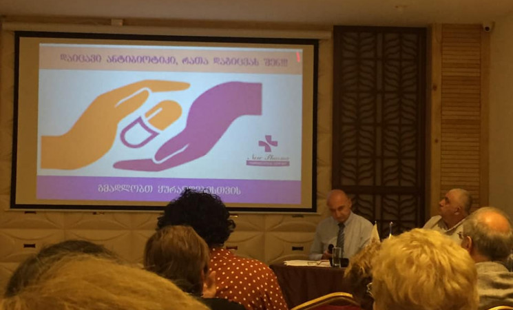 35th Congress of Georgian Respiratory Association