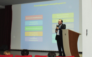 """Antithrombotic Therapy in the Physician's Daily Practice"" (Hotel / Recreation Complex ""Castello Mare"", Tsikhisdziri)"
