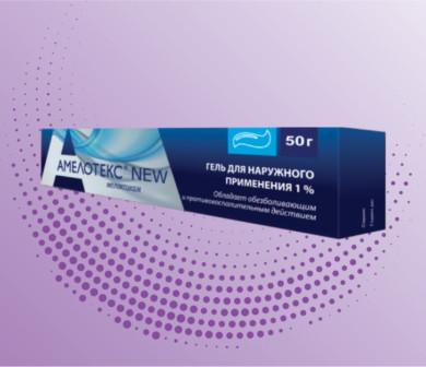 ამელოტექსი®-NEW / AMELOTEX-NEW