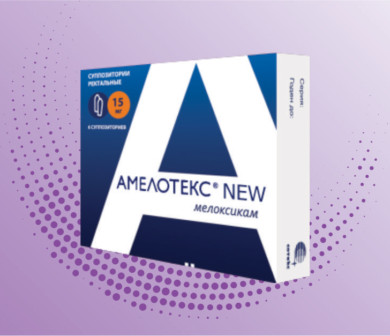 ამელოტექსი ® -NEW /AMELOTEKC ® -NEW