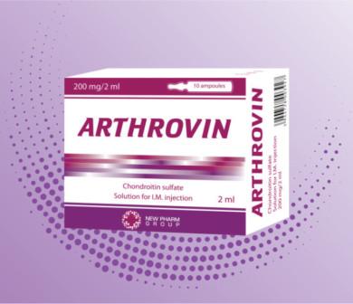 ართროვინი/ARTHROVIN