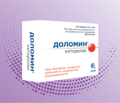 დოლომინი®/DOLOMIN