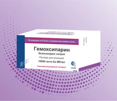 ჰემოქსიპარინი® / HEMOXIPARIN