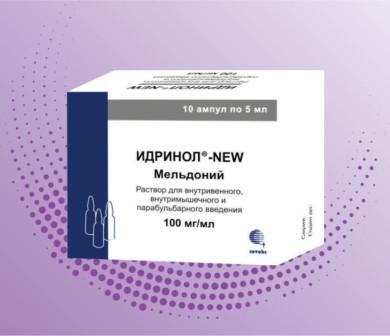 იდრინოლი®-NEW / IDRINOL NEW