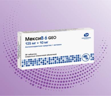მექსი B6 GEO  / MEQSI-B6 GEO