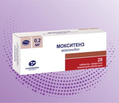 მოქსიტენზი / MOQSITENZ