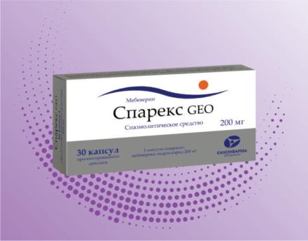 სპარექსი  GEO / SPAREX GEO