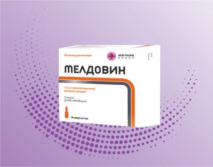 მელდოვინი/MELDOVINI