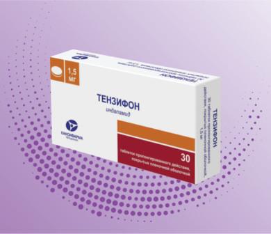 ტენზიფონი/TENZIFON